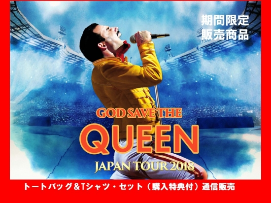 GOD SAVE THE QUEEN トートバッグ&Tシャツ・セット