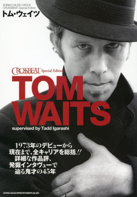 トム・ウェイツのすべてがわかる集大成ムックが登場!