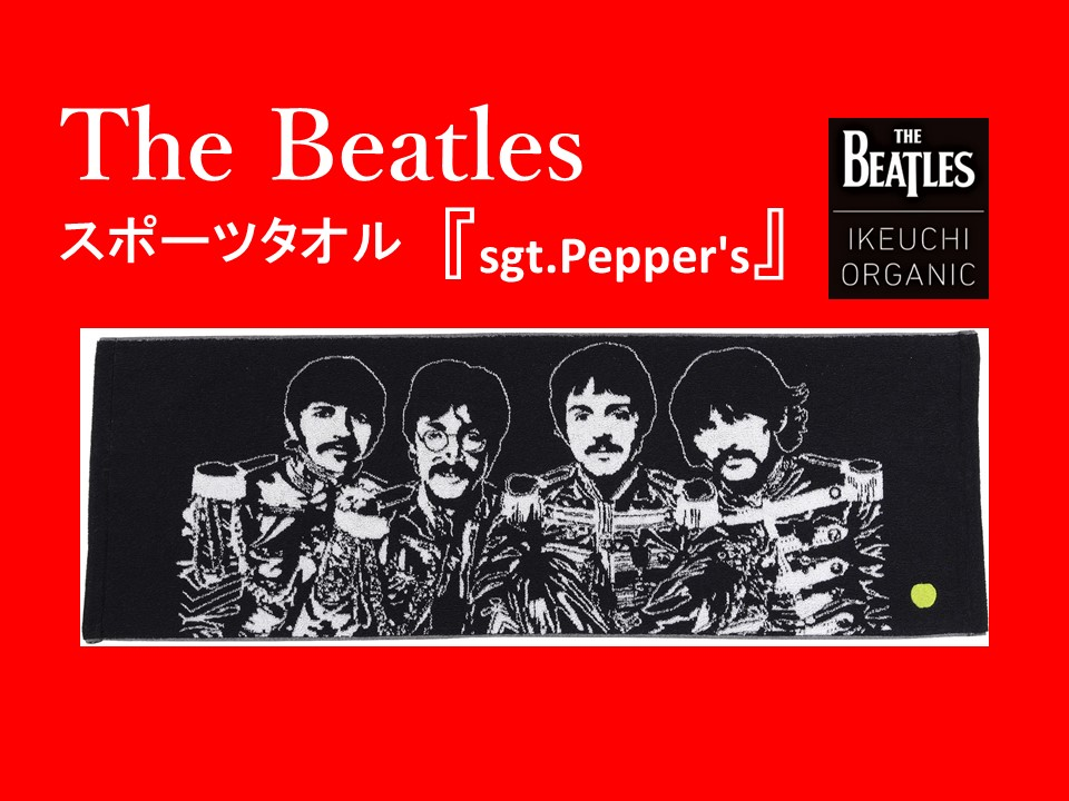 The Beatlesスポーツタオル『sgt.Pepper's』