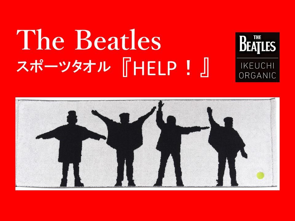 The Beatlesスポーツタオル『HELP!』