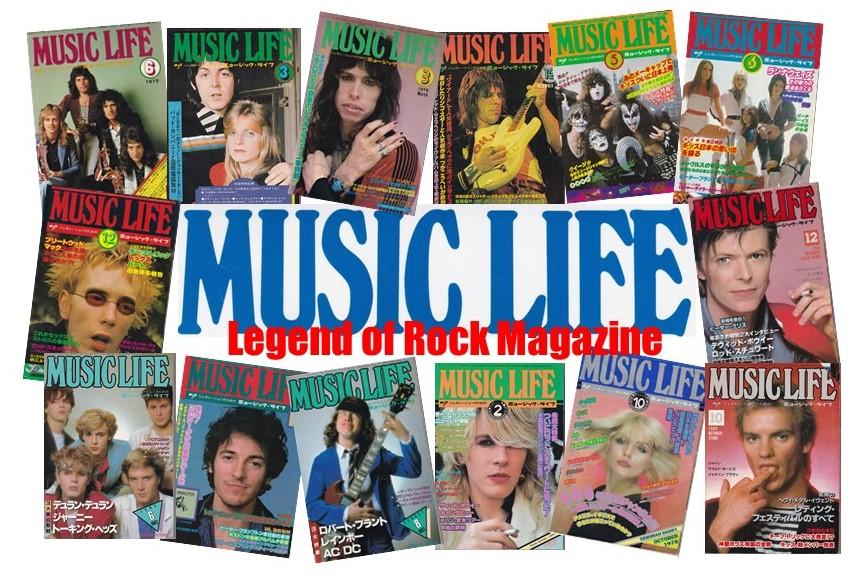 洋楽ロック黄金時代が蘇える12日間! 『MUSIC LIFE展@タワーレコード梅田大阪丸ビル店』が開催