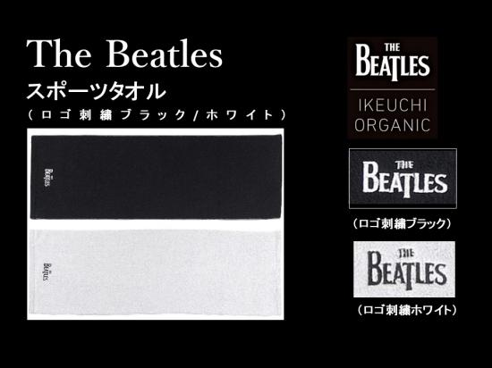 The Beatlesスポーツタオル『ロゴ刺繍ブラック』『ロゴ刺繍ホワイト』