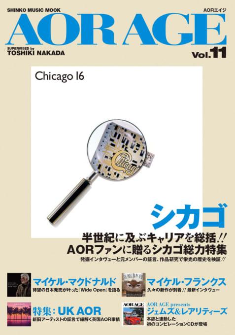 巻頭特集は結成50周年を迎えたシカゴ!! マイケル・フランクスの最新インタヴューも掲載
