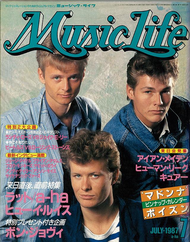 1987年07月号