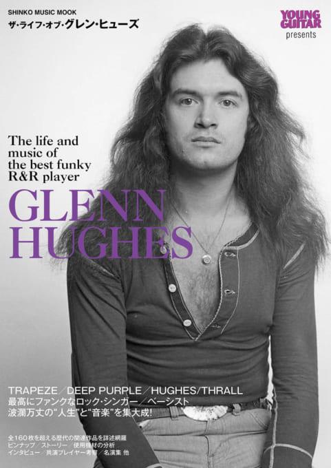 TRAPEZE、DEEP PURPLE、HUGHES/THRALL、Solo&Sessionまで詳細網羅!  ザ・ヴォイス・オブ・ロックの50年に亘る波瀾万丈の音楽人生を集大成!