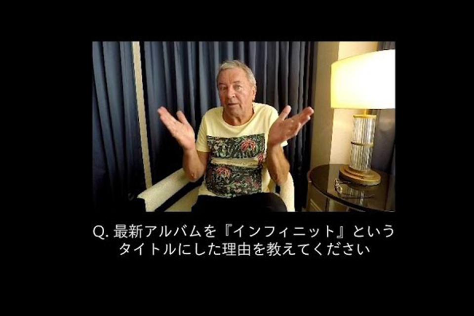 イアン・ギラン(ディープ・パープル)、来日直前インタビュー公開!
