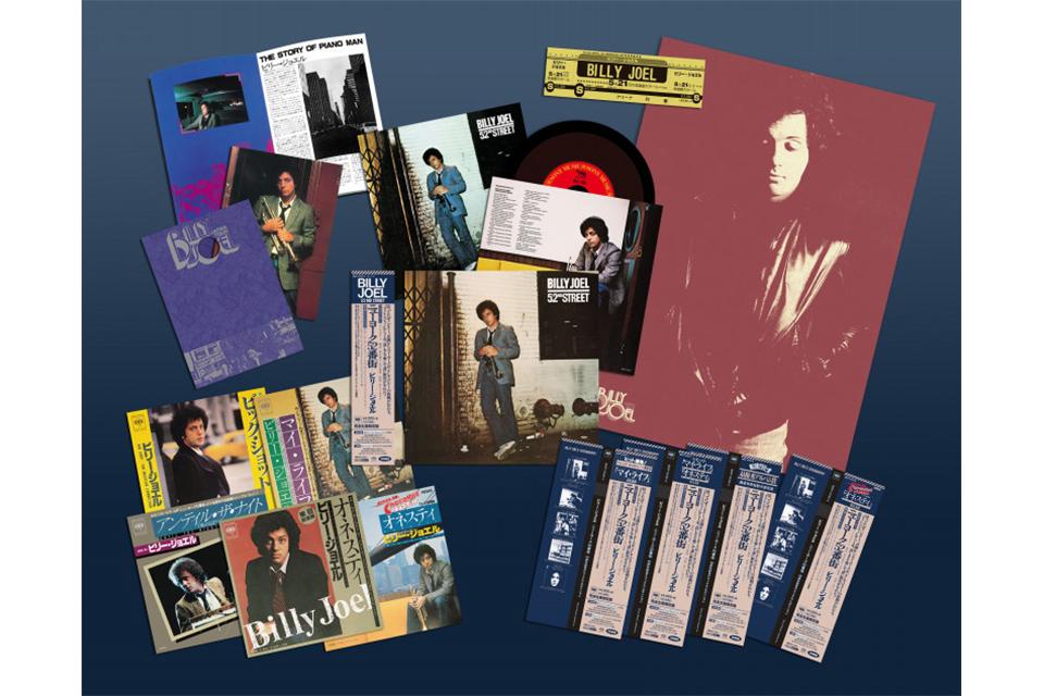 ビリー・ジョエル『ニューヨーク52番街』40周年記念デラックス・エディション10/17発売決定!