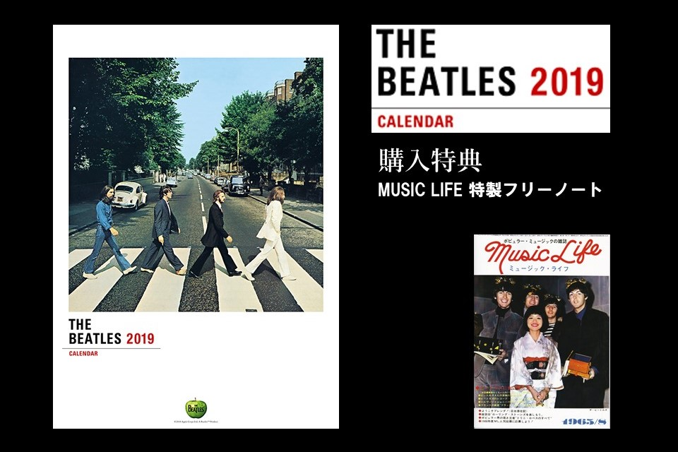 The Beatles Calendar 2019