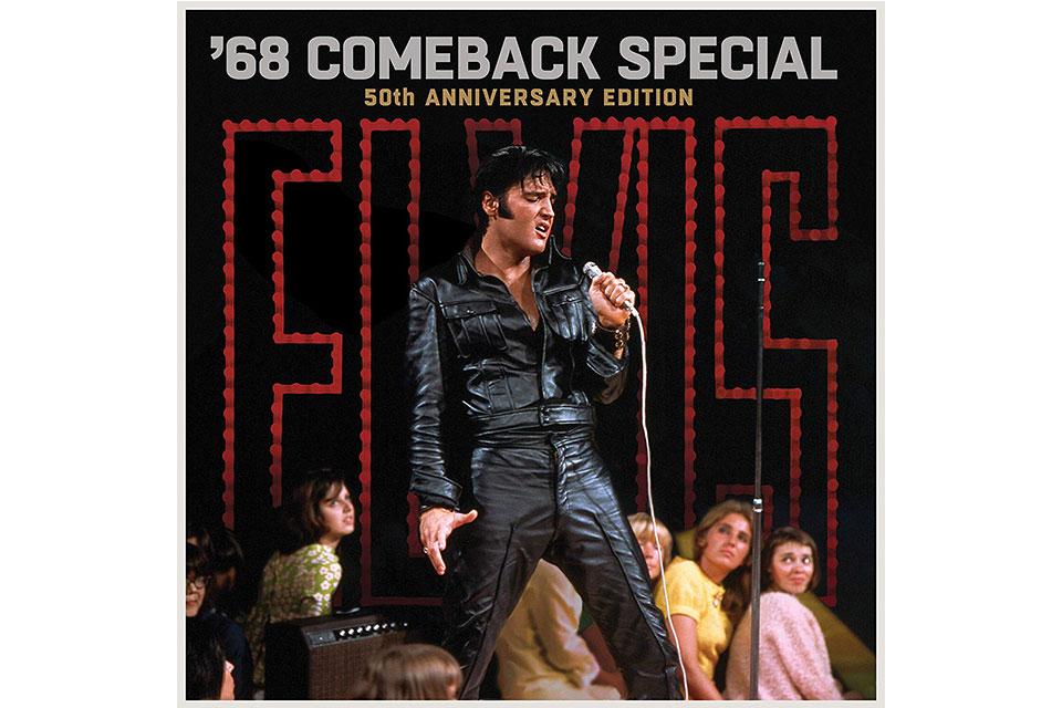 エルヴィス・プレスリー『68カムバック・スペシャル』の50周年を記念したボックスセットが発売