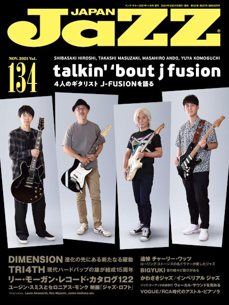 JaZZ JAPAN Vol.134
