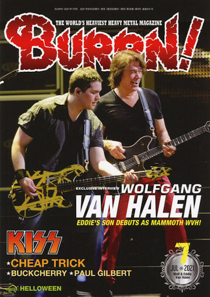 BURRN! 2021年07月号 巻頭特集:WOLFGANG VAN HALEN