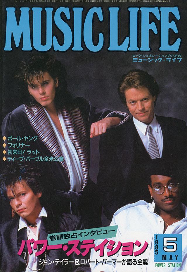 MUSIC LIFE 1985年5月号