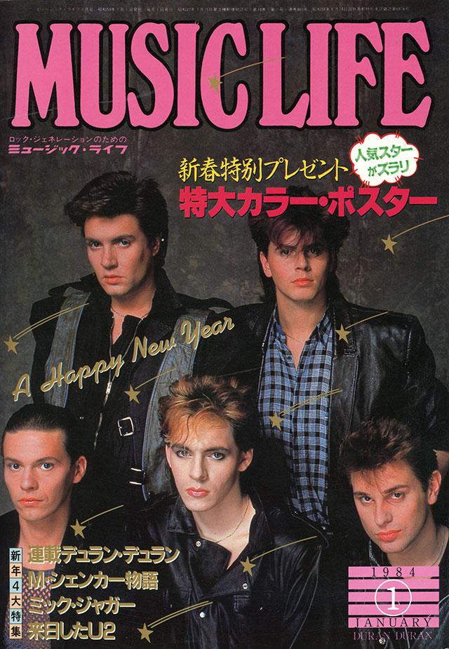 MUSIC LIFE 1984年1月号