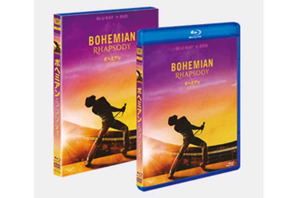 劇場では観られなかったライヴ・エイド完全版(本編未収録の2曲を追加した21分ver)の他、豪華特典を収録した映画『ボヘミアン・ラプソディ』、「クイーンの日」の4