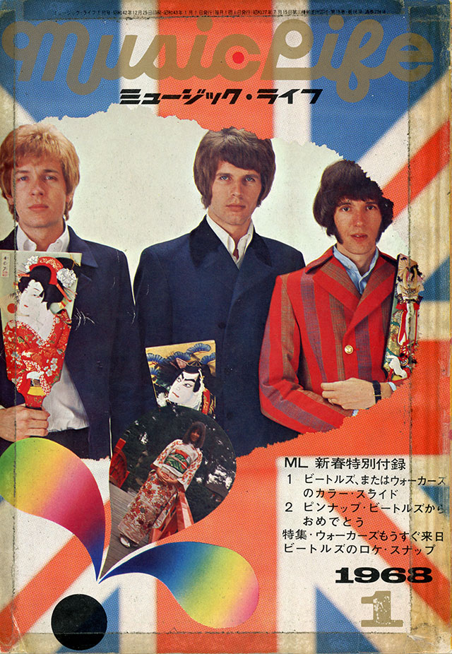 1968年01月号   ML GALLERY-1968年   MUSIC LIFE CLUB