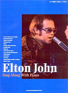 (洋書)ピアノ弾き語り エルトン・ジョン