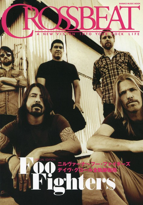 CROSSBEAT Special Edition フー・ファイターズ