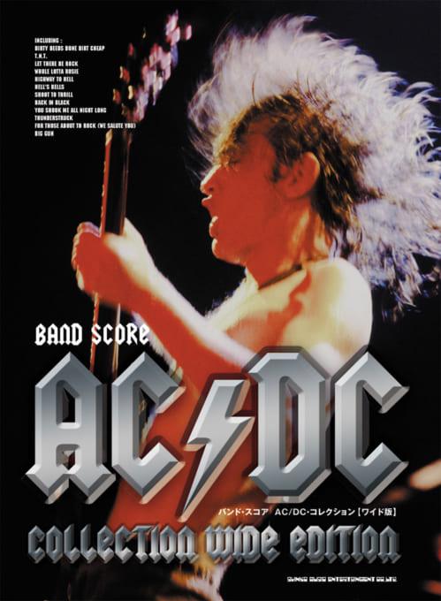 バンド・スコア AC/DC・ベスト[ワイド版]
