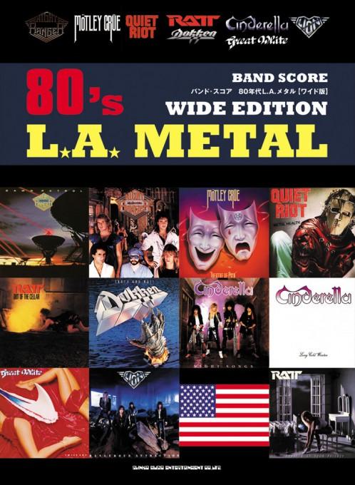 バンド・スコア 80年代L.A.メタル[ワイド版]