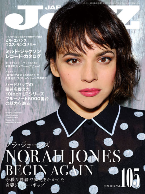 JaZZ JAPAN Vol.105 表紙:ノラ・ジョーンズ