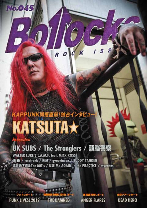 Bollocks No.045  KATSUTA★(TOKYO HARDCORE)