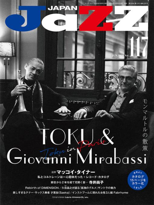 JaZZ JAPAN Vol.117