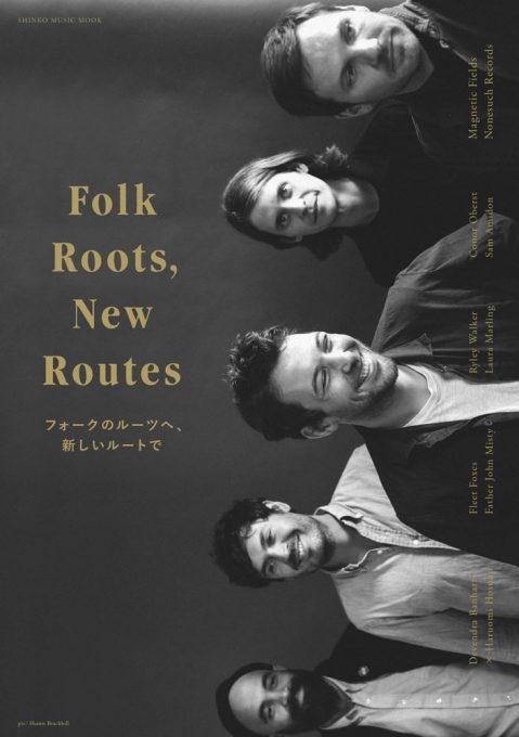 Folk Roots, New Routes フォークのルーツへ、新しいルートで