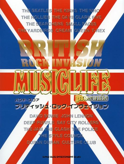 バンド・スコア MUSIC LIFE presents ブリティッシュ・ロック・インヴェイジョン