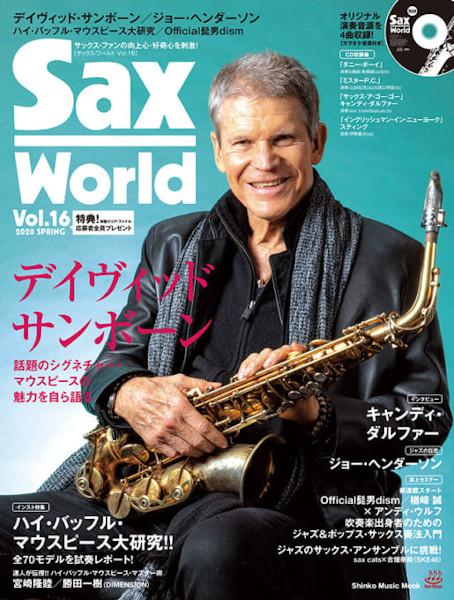 サックス・ワールド Vol.16(CD付) 表紙&巻頭特集 デイヴィッド・サンボーン