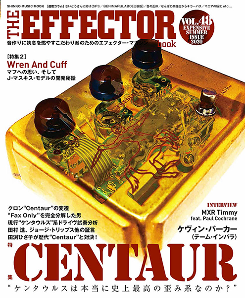 THE EFFECTOR BOOK Vol.48