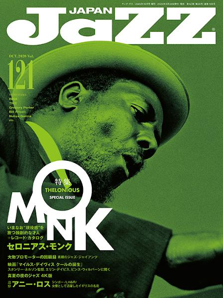JaZZ JAPAN Vol.121