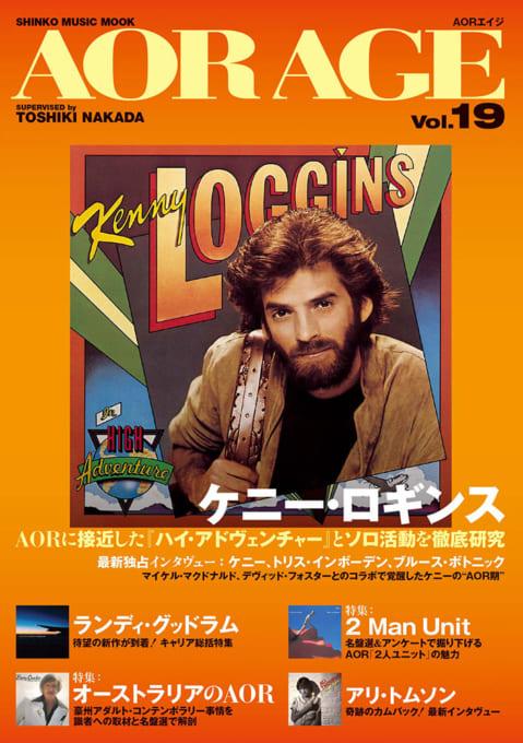 AOR AGE Vol.19<シンコー・ミュージック・ムック>