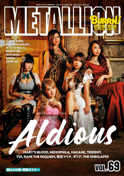 『METALLION Vol.69』