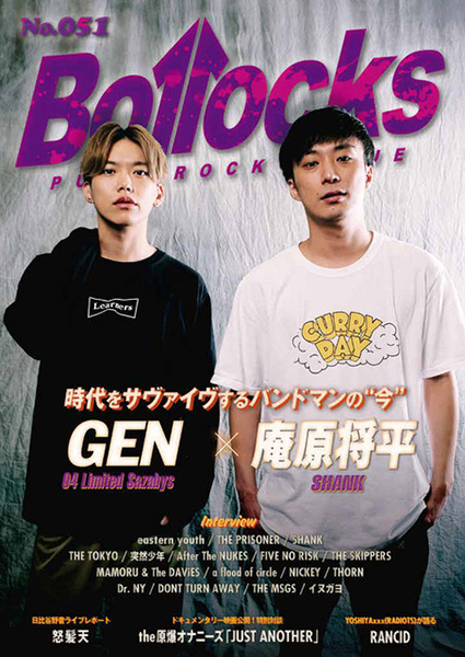 Bollocks No.051 庵原将平(SHANK)× GEN(04 Limited Sazabys)