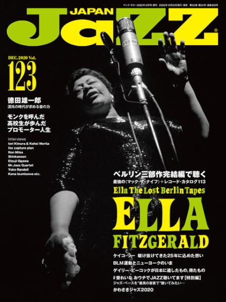 JaZZ JAPAN Vol.123