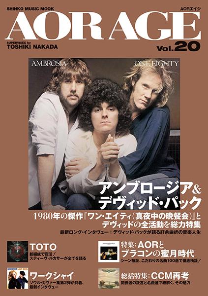 『AOR AGE Vol.20』