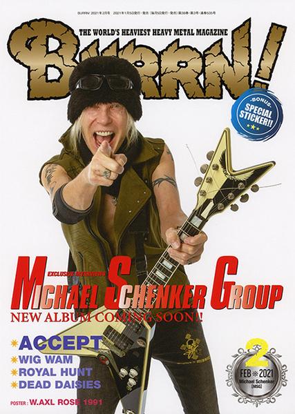 BURRN! 2021年2月号 特集:マイケル・シェンカー・グループ