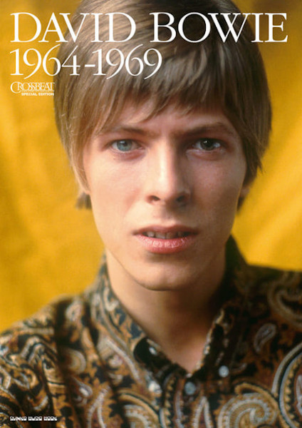 CROSSBEAT Special Edition デヴィッド・ボウイ 1964-1969