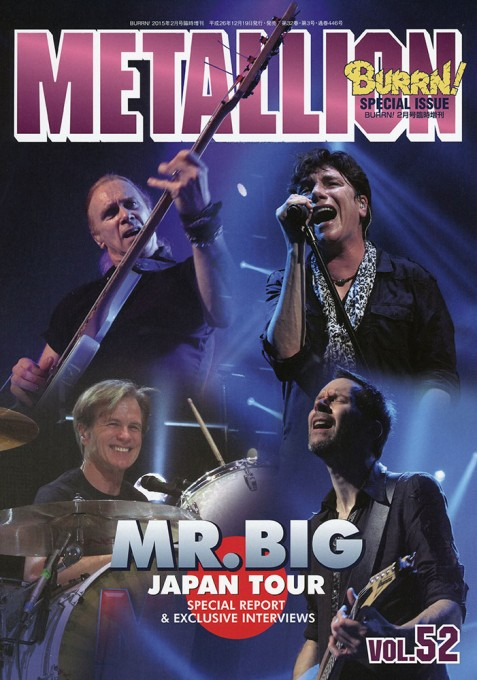 METALLION Vol.52 MR.BIG