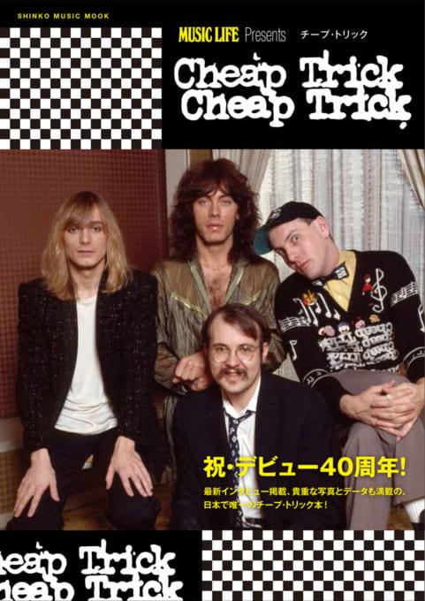 MUSIC LIFE Presents チープ・トリック<シンコー・ミュージック・ムック>