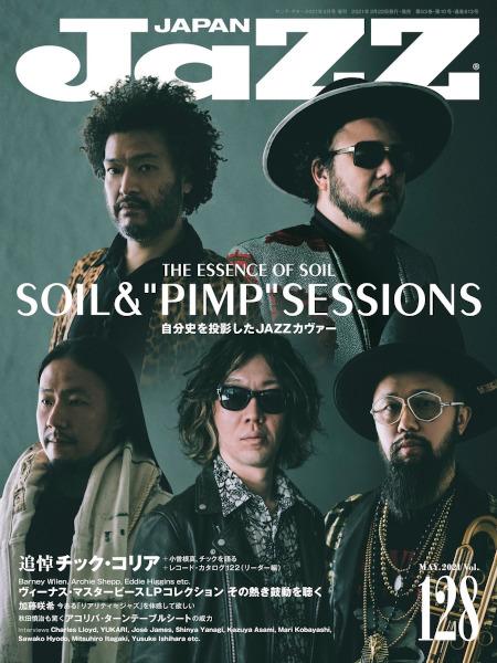 JaZZ JAPAN Vol.128
