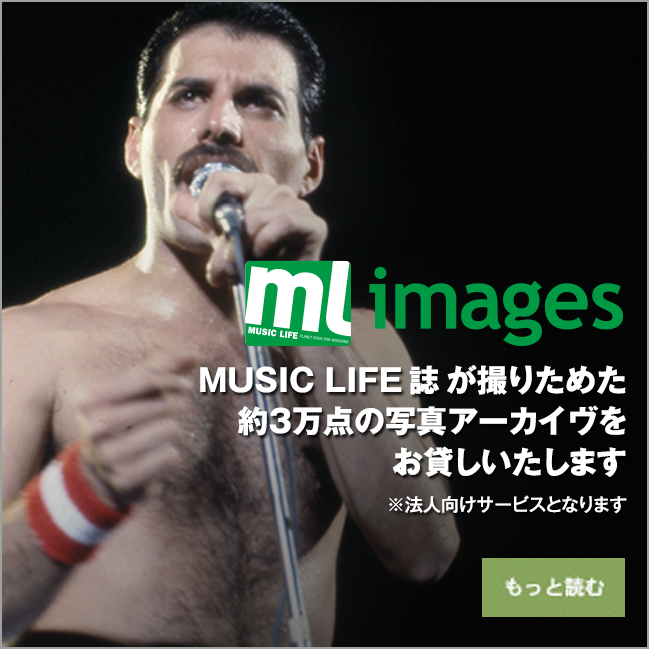 ml images