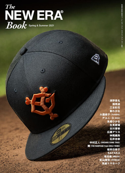 The NEW ERA Book Spring & Summer 2021