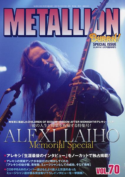METALLION Vol.70 アレキシ・ライホ追悼特集号