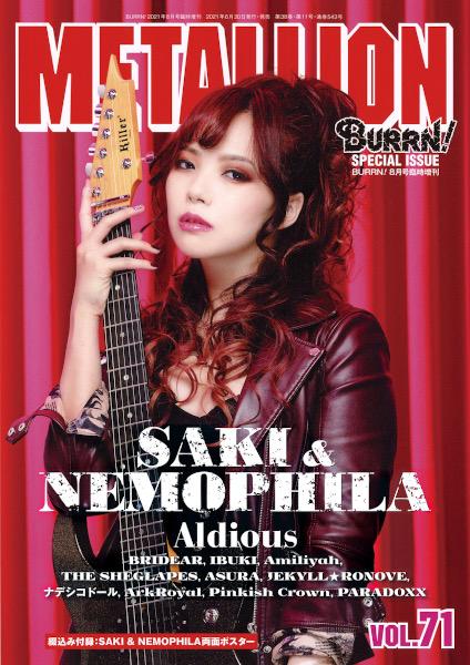 『METALLION Vol.71』
