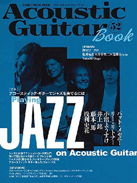Acoustic Guitar Book 52