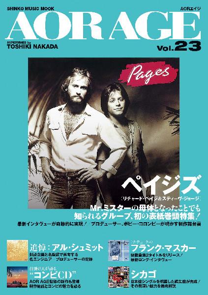 AOR AGE Vol.23〈シンコー・ミュージック・ムック〉特集:ペイジズ